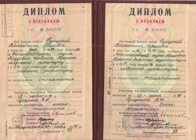 врач-стоматолог-парадонтолог;: stomat-salon.ru/doctors