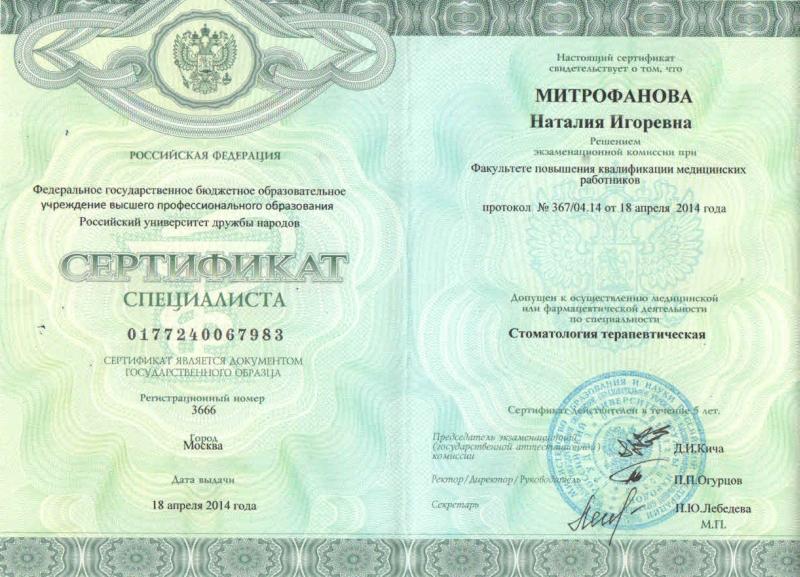 График работы уточняйте у ...: stomat-salon.ru/doctors